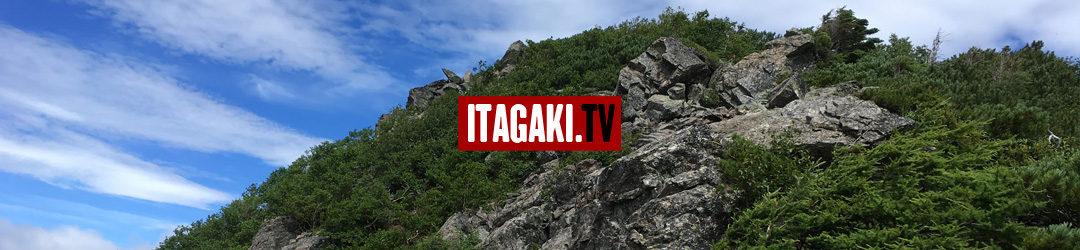 ITAGAKI.TV